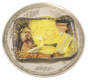 鯖と白ねぎのみそマヨ焼き