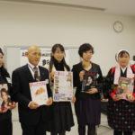ARUNO アワード2011 大賞受賞