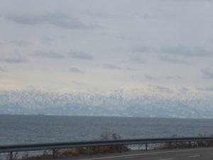 立山連邦の眺め
