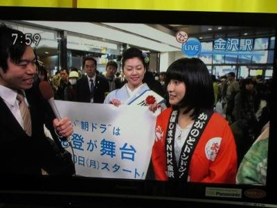 北陸新幹線開業ニュース