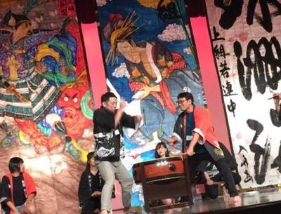 石川県人会で輪島太鼓